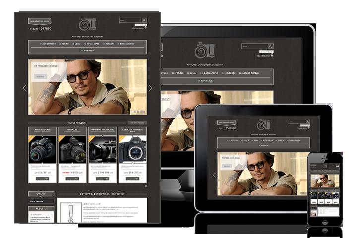 заведение шаблоны сайтов для фотографов делать