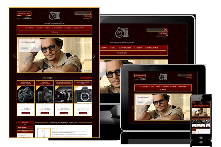 Платформы для создания сайта фотографа сайт компании эльдорадо омск